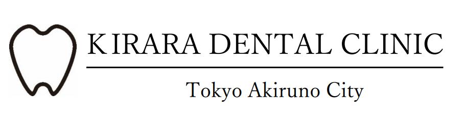 きらら歯科求人情報